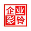 女19号-彩铃-雅乐酒店-个性企业彩铃样音试听案例